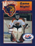 Carolina Monarchs 1995-96 program cover